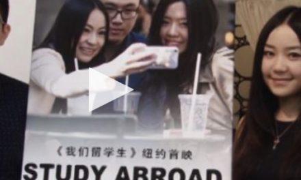 《我们留学生》纽约首映现场视频
