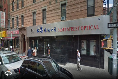 Mott Street Optical眼镜店独家折扣