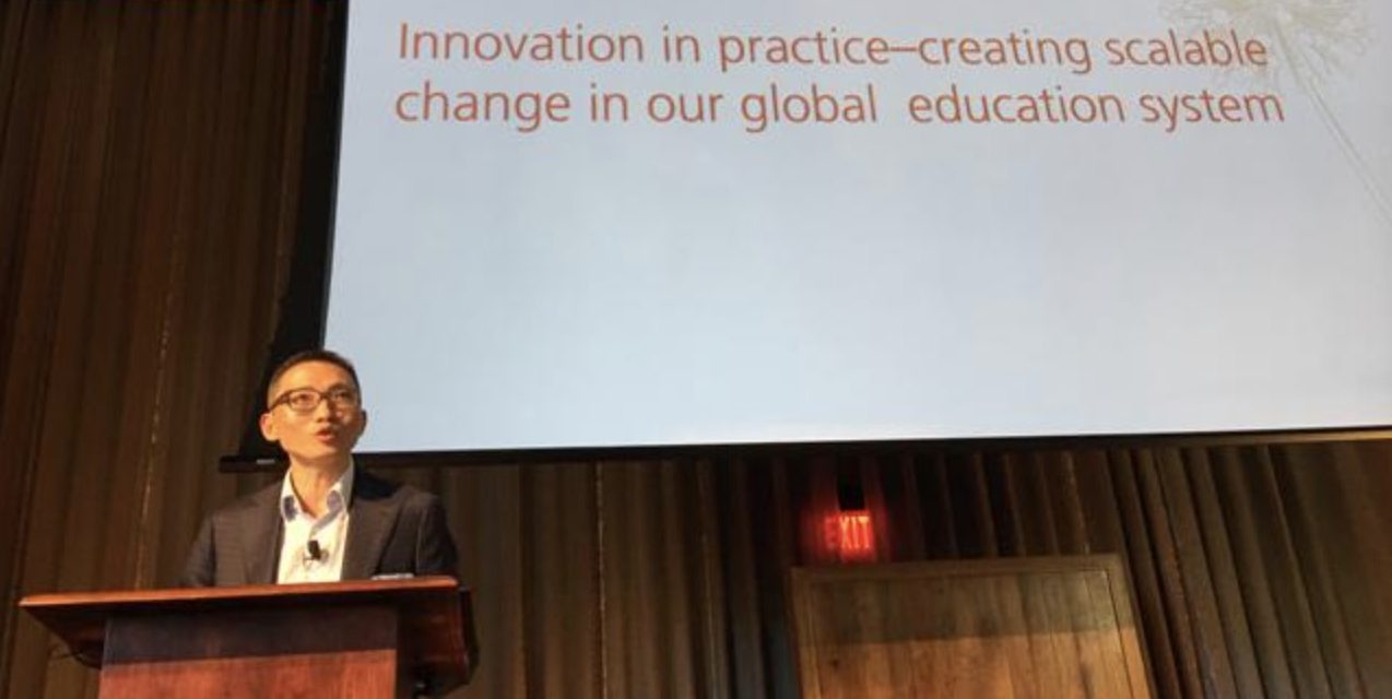 腾讯联合创始人陈一丹哈佛讲座:互联网加下的高等教育