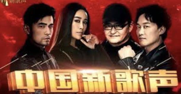 【第二季中国新歌声】美国东部海选火爆启动!