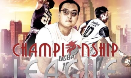UCBA NY 华人篮球精英赛重燃战火
