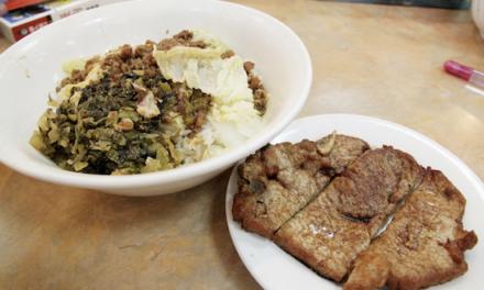 武昌好味道 Taiwan Pork Chop House