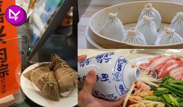 独门秘制的新派粤菜,偷偷告诉你曼岛这家低调的宝藏私房菜馆